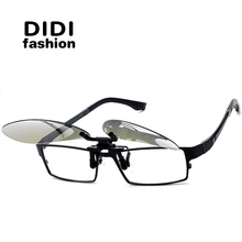 DIDI Aviator Polarized Clip On Sunglasses Women Men Rimless Frame For Prescription Glasses Double Fit Over Flip Pink Oculos H596(China)