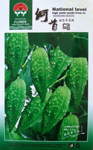 Rare Heirloom He Shou Wu Polygonum Multiflorum Tonic Herbs Seeds, 1 Original Pack, approx 30 Seeds / Pack, Rare Garden Plant