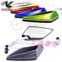 high quality black Motocycle Rearview mirror kawasaki parts Motorcycle Rearview Side Mirrors Modification Pole Molded Plastic(China)