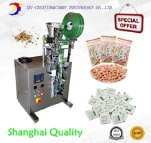 automatic sacket particle packing machine,granule pillow sealing packing machinery,sacket fill sealing machine
