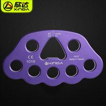 XINDA 45KN Aluminum Magnesium Alloy High Strength Rigging Plate with Eight Holes Design for Outdoor Climbing Rocking