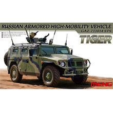 OHS Meng VS003 1/35 Russian Armored High Mobility Vehicle GAZ-233014 STS Tiger Military Truck Model Building Kits