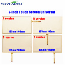 skylarpu New 7 inch 165mm*100mm Touchscreen for Car, Car Navigation DVD AT070TN92 Touch Screen Digitizer Panel Universal