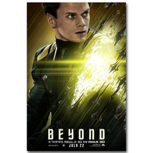 Star Trek 3 Beyond Art Silk Fabric Poster Print 13x20 24x36 inch 2016 New Movie USS Enterprise Picture for Room Wall Decor 009
