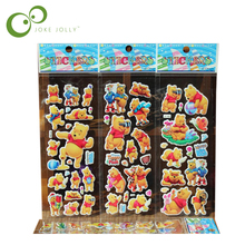5pcs/lot Fashion Brand Kids Toys Cartoon Vigny Bear Tiger 3D Stickers Children girls boys PVC Stickers Bubble Stickers toy
