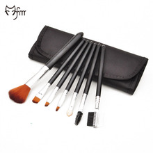 FM Professional 7 Pieces Makeup Brush Set Tools Make-up Toiletry Kit Wool Make Up Brush Set Case
