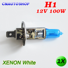 12V 100W H1 Halogen Bulb Xenon Bright Dark Blue Super White Quartz Glass Automotive HeadLight Fog Light Car Lamp