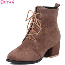 QUTAA 2019 Women Ankle Boots All 경기 떼 우아한 스퀘어 (times square) 힐 (High) 저 (겨울 Boots Women Shoes Lace Up Boots 큰 size 34-43(China)