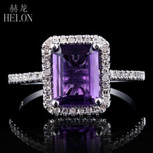 HELON Solid 10K White Gold Women`s Engagement Wedding 6x8mm Cushion Amethyst Solitaire Ring Natural  Diamonds Fine Jewelry Ring