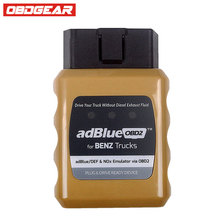 Adblue Emulator For Benz OBD2 Emulator Adblue For BENZ Mercedes OBD2 Auto Diagnostic Tool OBD2 Heavy Duty Diesel Scan Tools(China)