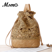 MSMO 2017 Summer Crochet Straw Bag Backpack Vines Beach Knitting Bag Women Drawstring Bags Sackpack Travel Back pack Hollow Out(China)