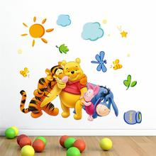 friends with winie pooh wall stickers for kids room decorations 2006. diy pvc animals movie home decals 3d mural art posters 4.0(China)