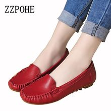ZZPOHE Spring women's singles shoes comfortable soft solstice pregnant woman shoes middle-aged anti-skid large size Peas shoes