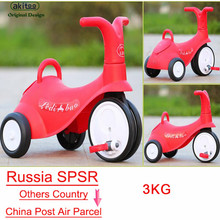 akitoo Kindergarten children scooter tricycle bicycle bike men and women baby trolley multifunction tricycle Kids Ride On Car