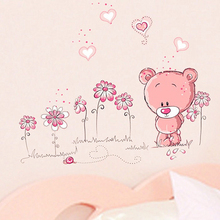 Cartoon Cute Pink Bear Wall Stickers for Kids Bedroom Wall Decals Children Gift Mural Animal Waterproof Posters Free Shipping