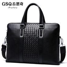 GSQ Fashion Weave Premium Genuine Leather Top Grain Leather Handbag Men Bag Zipper Style Shoulder Bags Messenger Bags Hot G59593