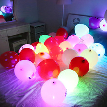 Hot saling 5Pcs/lot LED Birthday Balloons Light Ball Wedding I LOVE YOU Ballon Latex Helium Balloon Led Balls Party Decorations