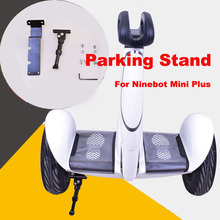 Buy Xiaomi Scooter Parking Stand Kickstand Foldable Parking Frame Xiaomi Mini PLUS Scooter Kick Stand XIAOMI Scooter Accessories for $22.43 in AliExpress store