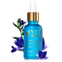 AFY Natural Chinese Herbal Pregnancy Stretch Mark Removal Essential Oil Effective Pregnancy Repairing Oil Get Rid Stretch Mark