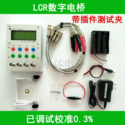 XJW01 LCR digital bridge tester, resistor, capacitor, inductance, watchband, ESR Kit(China)