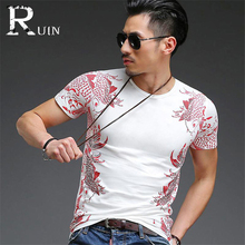 Buy 2017 new fashion men Casual T shirt men short sleeve T shirt men's high-end luxury brand clothes Slim Stretch for $12.89 in AliExpress store