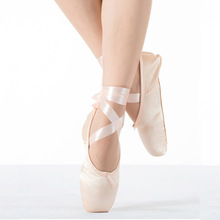 Ballet Shoes Canvas/Satin Upper with Ribbon Girls Women's Pink Ballet Pointe Dance Shoes Practice Shoes(China)