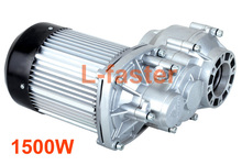 60V 1500W BLDC Motor Electric Traction Motor Powerful Electric Trike Motor 1500W Electric Pedicab Vehicle Motor(China)