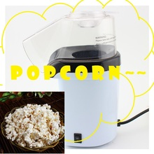 Buy Electric Hot Air Popcorn Maker Popcorn Machine free for $34.00 in AliExpress store