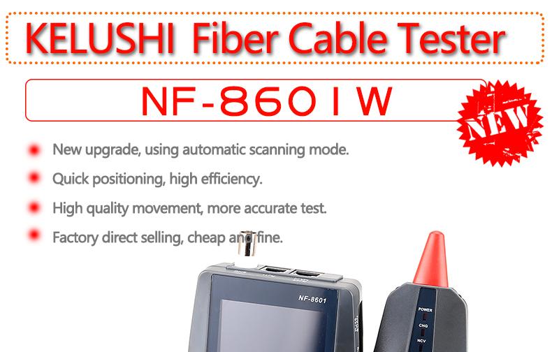 NF-8601W_01