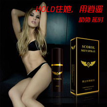 Sexual Pleasure Enhancer Desensitizing for Men Long Time Sex Delay Spray Premature Ejaculation Prolong Penis Erection Products