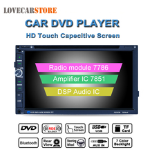 6.95 Inch HD Touch Screen Bluetooth Auto Car DVD Media Player AUX in with Radio Module 7786 & Amplifier IC 7851 & DSP Audio IC(China)