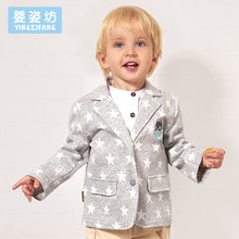 Yingzifang Promotion Time-limited 2017 Spring Baby Boy Cotton Star Jacket European Style Casual Coat Gentleman Boys Clothes
