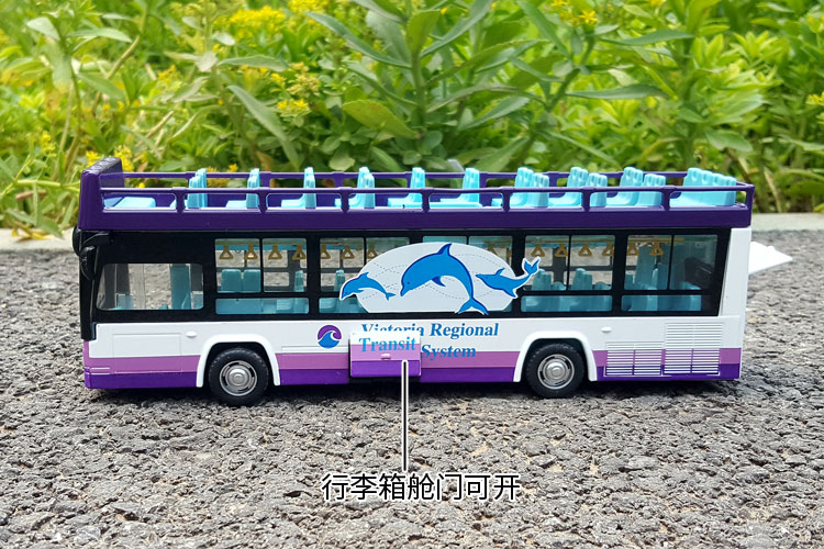 132 Double-decker Sightseeing Bus (13)