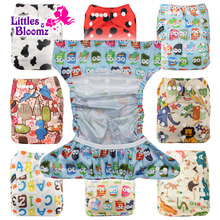 Baby One Size Reusable Cloth NAPPY Cover Wrap To Use With Flat or Fitted Nappy Diaper(China)