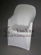 White Color Plastic Spandex Chair Cover With Arm Free Shipping