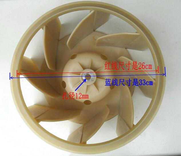 A/C  centrifugal fan blade id 26cm outside diameter 33cm 5901A20013<br>