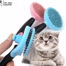 Quick Clean Pet Grooming Tools Stainless Steel Massage Bath Comb Rake Dog Cat Puppy Kitten Shedding Hair Remover Brush