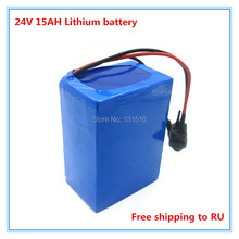 350W 24V 15AH lithium battery 24V electric bike battery 7S battery 15A BMS 29.4V 2A charger free shipping to RU(China)