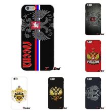 Enjoy Russian coat of arms Flag Silicon Soft Phone Case For Samsung Galaxy A3 A5 A7 J1 J2 J3 J5 J7 2015 2016 2017(China)