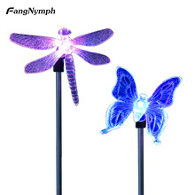 2pcs Multicolor LED Solar Light Outdoor Dragonfly Butterfly Solar Power Garden Ground Stake Lights Lawn Lamps