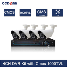 CCDCAM Best selling cctv 4ch dvr kit china price drone with hd camera 1000tvl(China)