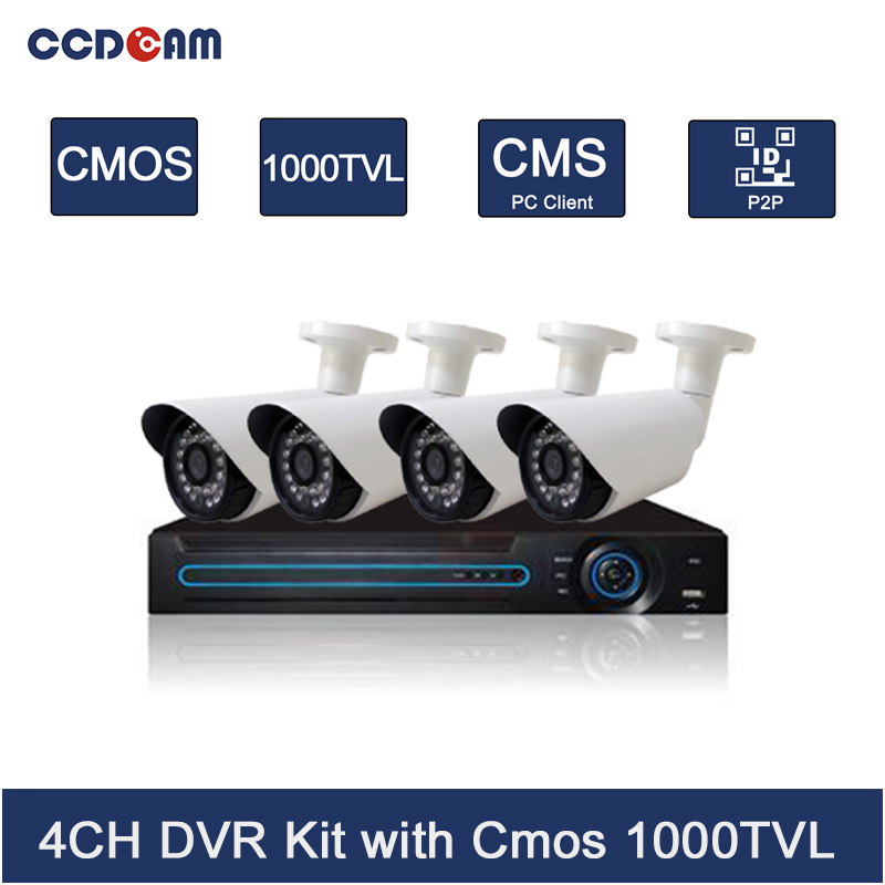 CCDCAM Best selling cctv 4ch dvr kit china price drone with hd camera 1000tvl(China (Mainland))