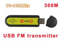 USB FM-DST88-300 FM broadcast transmitter USB mini Wireless wifi audio transmitter cover 300M(China)