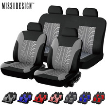 MISSUDESIGN Fashion Universal Full set and 2 front seats Car-Cover Automobile Styling Interior Accessories Auto Car Seat Cover