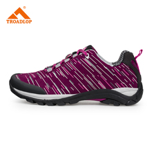 TROADLOP 2017 women outdoor sports shoes autumn athletic shoes lightweight running shoes comfortable walking shoes size 36-39