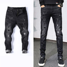 2019 New Men Pants Top Street Fashion Men Jeans Loose Fit Harem Pants Black Color Hip Hop Jeans For Jeans,Black Jeans(China)