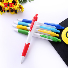 2055 promotional ball point pen wholesale students ball point pen(China)