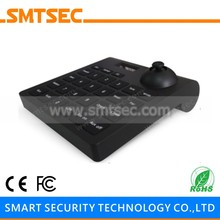 SKB-201 LCD Screen To Real-time Display Zoom/IRIS/Focus RS485 Control CCTV Joystick Remote Controller PTZ Keyboard
