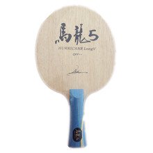 Hurricane Long Table Tennis Blade table tennis racket pingpong racket FL finished table tennis bats long handle shakehand racket(China)