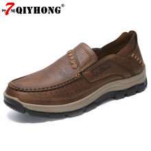 Men Casual Shoes Big Size 38-48 Famous Brand Plus Size Shoes Sneakers  Breathable Loafers Slip-on Footwear Walking Driving Shoes eb23668394fb